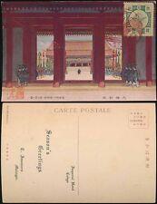 JAPAN ADVERT POSTCARD 1928 IMPERIAL HOTEL TOKYO SEASONS GREETINGS PHOENIX 1 1/2s