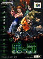 Sin and Punishment Tsumi to Batsu 64 Nintendo N64 Japan