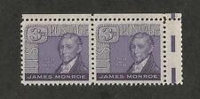 US 1105 @ (1958) EFO: Guttersnipe w/EE dash  (James Monroe)