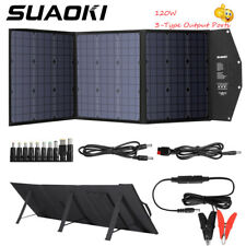 Suaoki 120W Solar Powered Panel Charger DC12-18V Foldable Sun Solar Power Panels