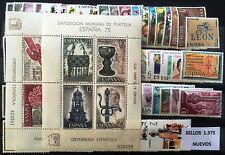SELLOS ESPAÑA 1975**NUEVOS CON HOJAS ORFEBRERIA