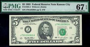 1995 $5 Kansas City Federal Reserve Note FRN • PMG 67 EPQ 1985-J • TOP POP