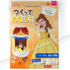 ~ Japan Disney - Princess - BELLE STAGE - PAPER CRAFT