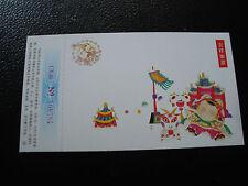 CHINE - carte entier 1997 (cy68) china (Y)