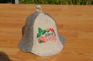 Sauna Hat wool Banya cap Felt bath accessories Felt bath sauna accessories, Russ