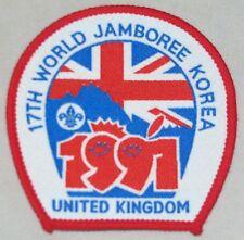 World Jamboree 1991 (Korea) United Kingdom Contingent Pocket Patch  BSA
