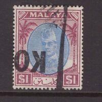 Malaya Kelantan $1.00 1951 issue sg 79 CV £18