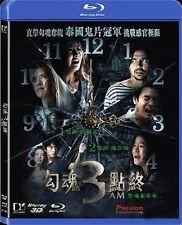 "Peter Knight ""3 AM"" Toni Rakkaen Thailand  2D + 3D Horror Region A  Blu-Ray"