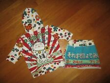 Girls Lucky Brand Colorful Shibuya Cat Japanese Zip Hoodie & Skirt Outfit Sz 3-4
