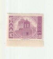 Greece 1943 15000d MNH Stamp