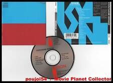"""KAZUMI WATANABE """"Kylyn"""" (CD) Ryuchi Sakamoto 1984"""
