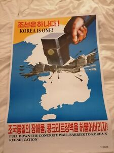 North Korean DPRK propaganda Poster original