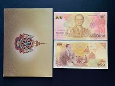 "Thailand - 2011 100 Baht   ""King's 7th Cycle Birthday"" Commemorative | UNC"
