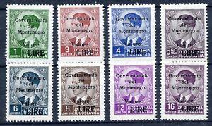 ITALIAN OCC. MONTENEGRO WW2 - BLACK OVERPRINT - MOSTLY MINT HINGED