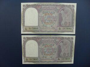 2No. CONSECUTIVE 1949-57 INDIA 10 RUPEES BANKNOTES ORIGINAL UNC
