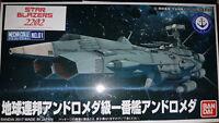AAA-1 Andromeda Mecha Collection - Bandai Kit 58579 Star Blazer 2202 Argo