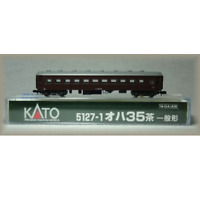 Kato 5127-1 Passenger Car Oha 35 Brown - N