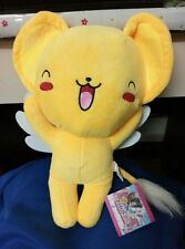 Cosplay Japan Anime Card Captor Sakura Kero Stuffed Plush Figure Doll 30cm New