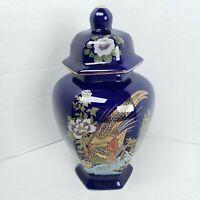 Cobalt Blue Ginger Jar W/ Lid Porcelain Gold Embossed Pheasant & Flowers Vintage