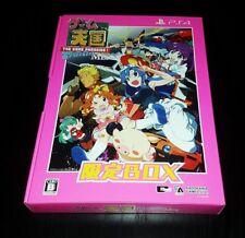 PS4 Game Tengoku The Game Paradise CruisinMix SHMUPS Limited Edition Japan