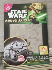 Star Wars 3D Puzzles