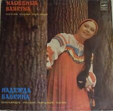 Nadegda Babkina - Popular Russian Folk Songs, 1983, USSR, Great russian folk
