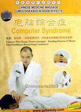 Chinese Medicine Massage Cures Diseases in Good Effects: Computer Syndrome Dvd
