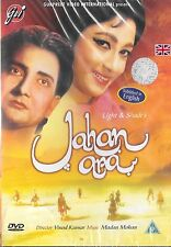 JAHAN ARA – BHARAT BHUSHAN - MALA SINHA - NEW BOLLYWOOD DVD – FREE UK POST