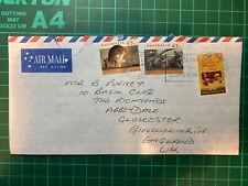 Australia Stamped Envelope 1996 1