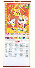 2020 Chinese Year of the Rat Calendar Wall Scroll #H-105