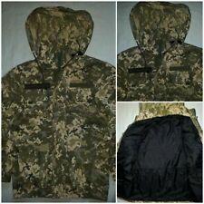 Russian Ukraine Army camo coat  jacket parka  patch