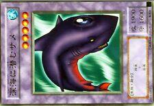 Ω YUGIOH CARTE NEUVE Ω SHORT PRINT N° - RB-38 Deepsea Shark