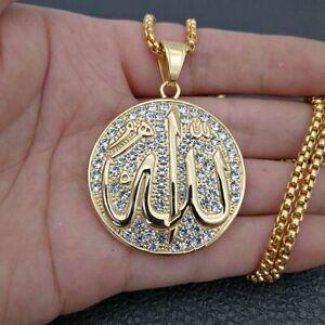 Arabic Muslim Womens 18K Gold Stainless Steel Islamic God Allah Pendant Necklace