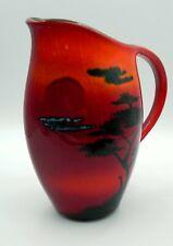 POOLE Pottery - ENGLAND **African Sky** JUG / VASE  22cm - Excellent