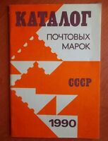 Catalog of the postage stamps of the USSR 1990