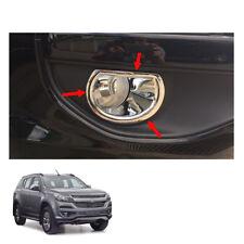 2016  17 + Fog Lamp Light Cover Chrome Trim Fits Chevrolet Holden Trailblazer