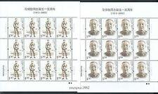 China 2013-27 Centennial of Birth Comrade Xi Zhongxun 2V Full S/S 習仲勛
