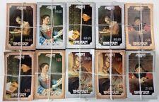 BHUTAN Painting Letter Writing, 10 Different x 100 each, MNH, KILOWARE