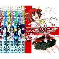 Manga ESPRIT VOL.1-8 Comics Complete Set Japan Comic F/S
