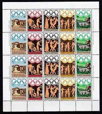 Griechenland 1984 postfrisch MiNr. 1557-1561 im Bogen Olympische Sommerspiele
