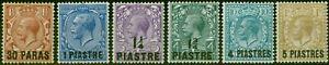 British Levant 1913-14 Set of 6 SG35-40 Fine Lightly Mtd Mint