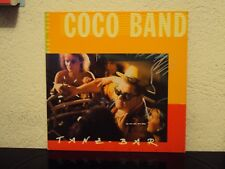 COCO BAND & BLUE THIER - Tanz Bar                     ***Product Facts***