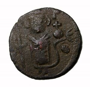 Arab-Byzantine Islamic Umayyed Caliphate Imitative 7th Century Emisa Follis Fals