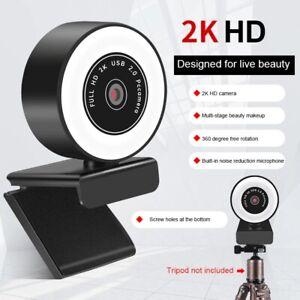 Computer Camera HD 2K Auto Focus WebCam With Microphone LED Light Camera