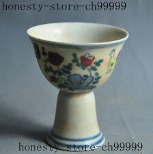 marked old chinese wucai Porcelain flower Cock statue goblet wineglass cup bowl