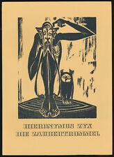 Fitzbauer und Grimm: Hieronymus Zyx (1989). Nummeriertes, signiertes Exemplar.
