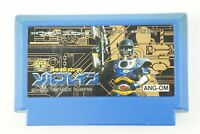 Tokkyuu Shirei SOLBRAIN NES Angel Nintendo Famicom From Japan