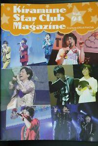 JAPAN Hiroshi Kamiya,Miyu Irino etc: Kiramune Star Club Magazine vol.4