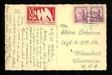 Postal History Czechoslovakia #295A(2) Postcard Seal All Slavic Fest 1947 Prage