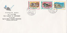 Ethiopia: 1991: The Cannon of Tewodros,  FDC